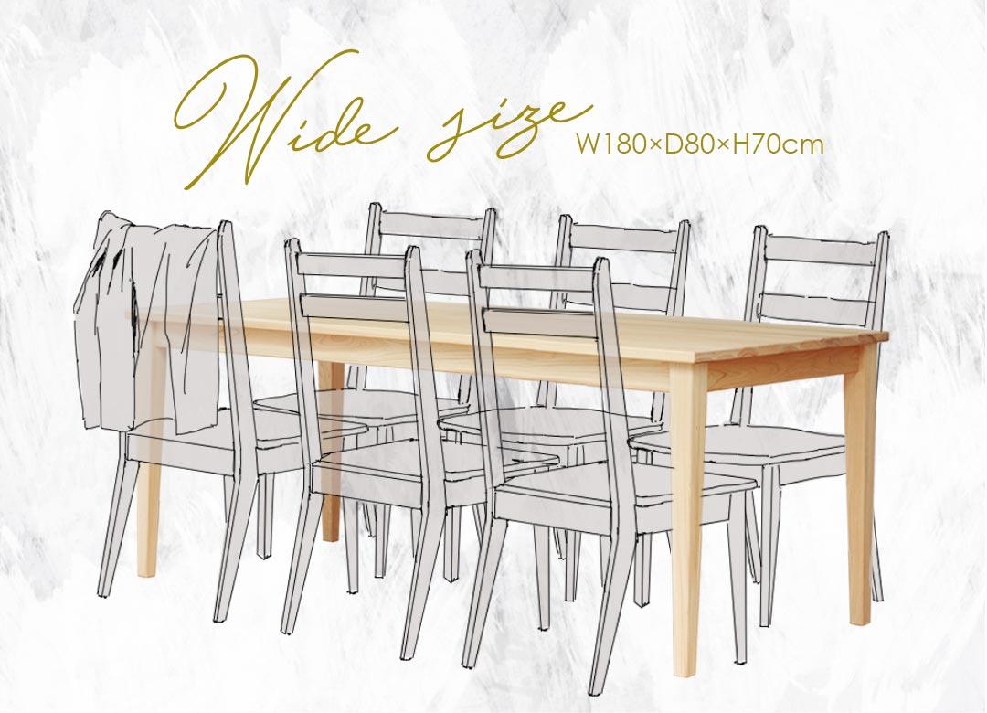 家族6人のダイニングテーブルのイメージ