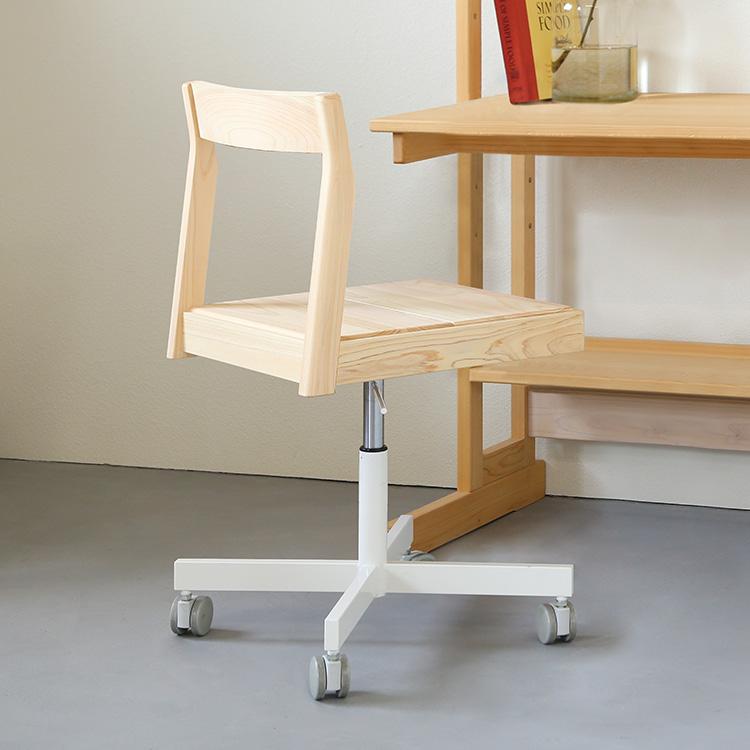 Cチェア 椅子 ひのき