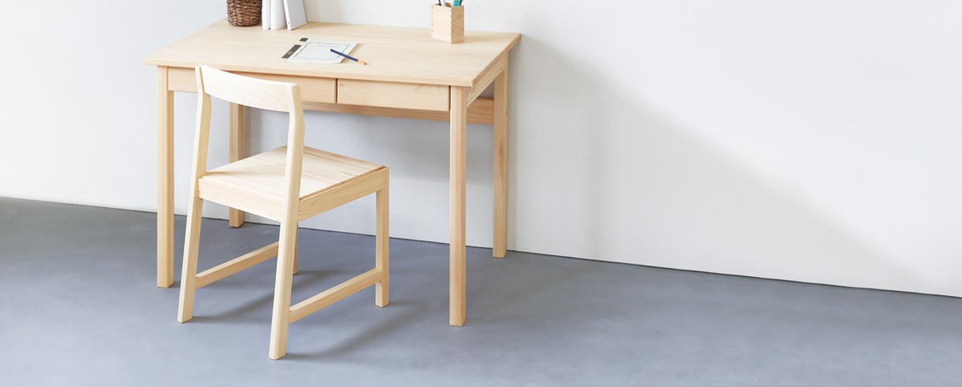 Fチェア 椅子 ひのき