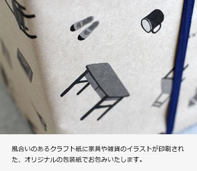 ご希望の方にはオリジナルの「熨斗(のし)」もご用意しております。