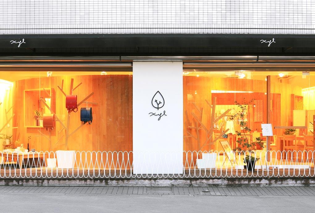 キシル 深川店