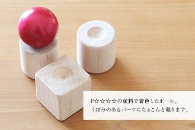 おもちゃ 積木 ひのき