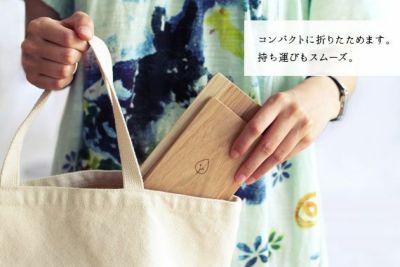 雑貨 ipad スタンド ひのき 杉 山桜