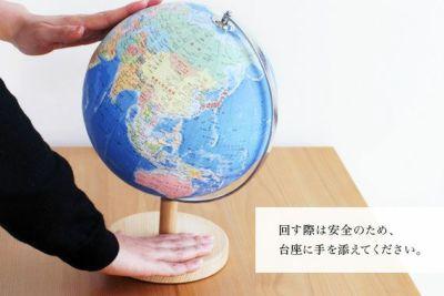 雑貨 地球儀 ひのき