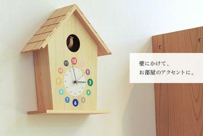 カッコー 時計 カラー ひのき