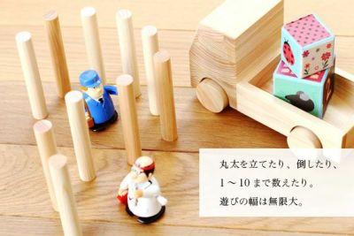 おもちゃ 積木 トラック ひのき