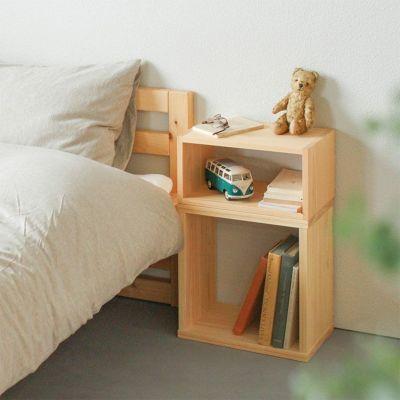 組み合わせればベッドのサイドテーブルにも<br>waku-s / waku-s1/2<br>ひのきのベッドS スタンダード