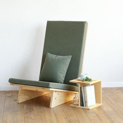コーヒーや本を置く、ソファのサイドテーブルに<br>まめチェア / ソファZ1