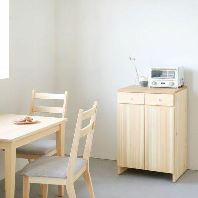 省スペースにぴったり、スリムな佇まい<br>キッチンカウンター A60(くるみ)<br>ダイニングテーブル -EASY ORDER-<br>Gチェア basic color(撥水グレー)