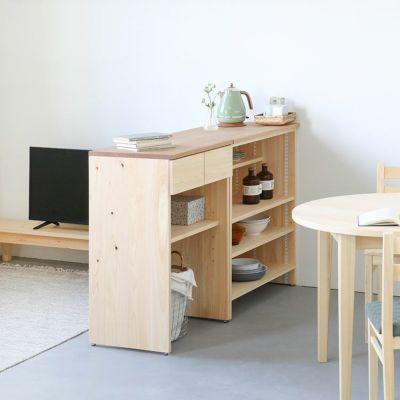 間仕切り提案<br>キッチンカウンター B60(さくら)<br>キッチンカウンター C80(さくら)<br>ラウンドテーブル 90(ひのき) / Dチェア<br>Dチェア mina perhonen(スモーキーグリーン×ブラウン)<br>テレビボード P150
