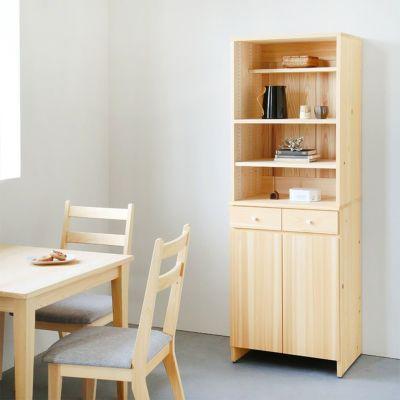 主張が強くないため、省スペースにも置きやすい<br>Gチェア basic color(撥水グレー)<br>ダイニングテーブル D -EASY ORDER-<br>キッチンボード A60(shelf)